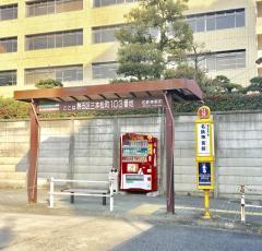「名鉄神宮前」バス停留所