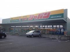 ジャパン 生駒店