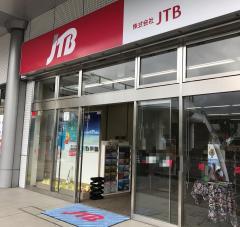 JTB上田店