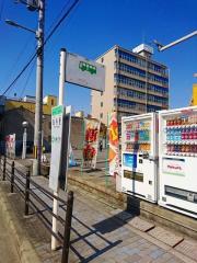 「新今里」バス停留所