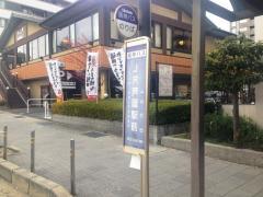 「JR芦屋駅前」バス停留所
