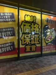 ドン・キホーテ 楽市街道名古屋店