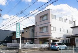 岡島動物病院