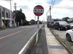 「桃山町」バス停留所
