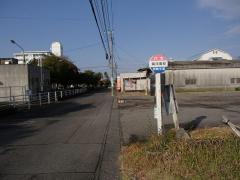 「海洋高校」バス停留所