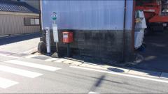 「秋津」バス停留所
