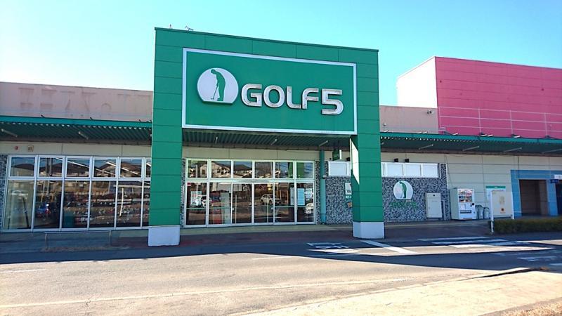 ゴルフ5守谷店