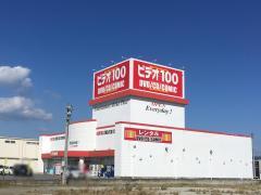 ビデオ100徳島藍住店