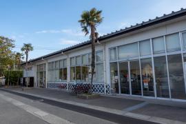 キヌヤ菊ヶ浜店