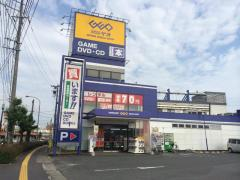 ゲオ日田店