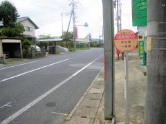 「自動車練習所前」バス停留所