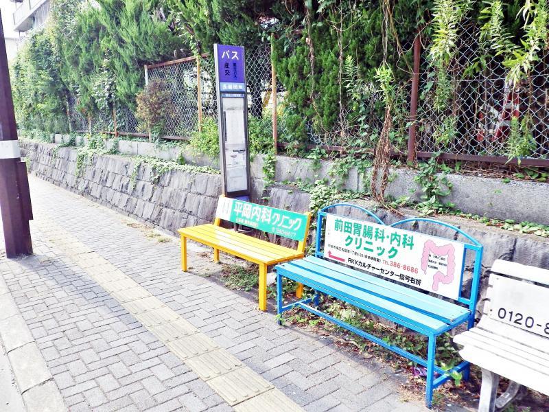 「長嶺団地」バス停留所