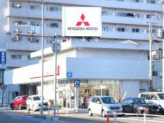 東日本三菱自動車販売浦和店