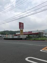 ホームセンタージュンテンドー 矢掛店