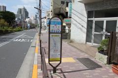「東新小岩五丁目」バス停留所