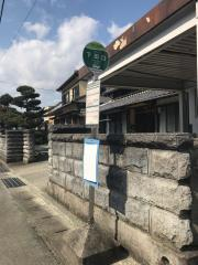 「下田口」バス停留所