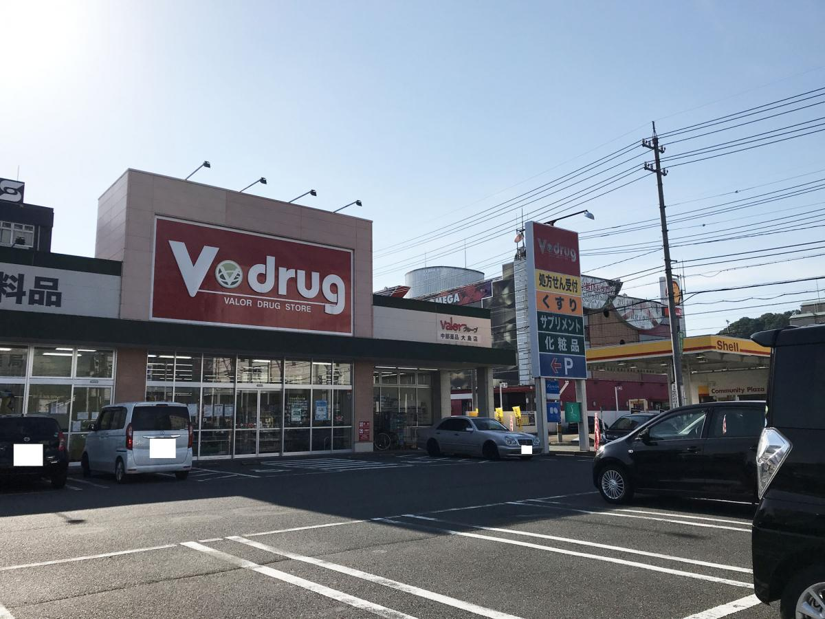 V・drug大島店外観写真1
