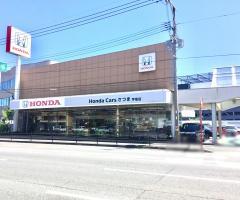Honda Carsさつま宇宿店