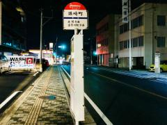 「須崎町」バス停留所