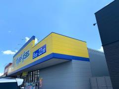 マツモトキヨシ たつのこまち龍ケ崎モール店