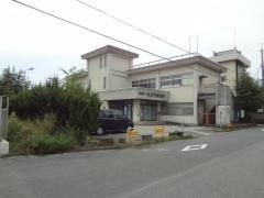 内吉野保健所