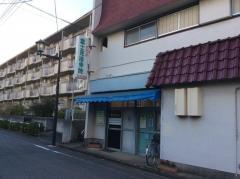 富士見接骨院