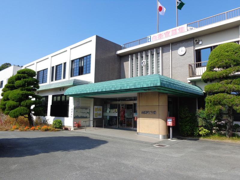 南関町役場