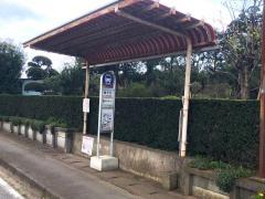 「雉子打」バス停留所
