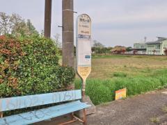 「恩馬ケ原」バス停留所