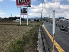 「六分ケ鼻」バス停留所