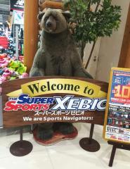 スーパースポーツゼビオ 旭川永山店