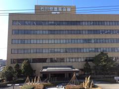 石川県農業会館