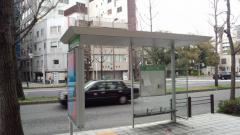 「靱本町一丁目」バス停留所
