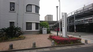 鹿児島税務署