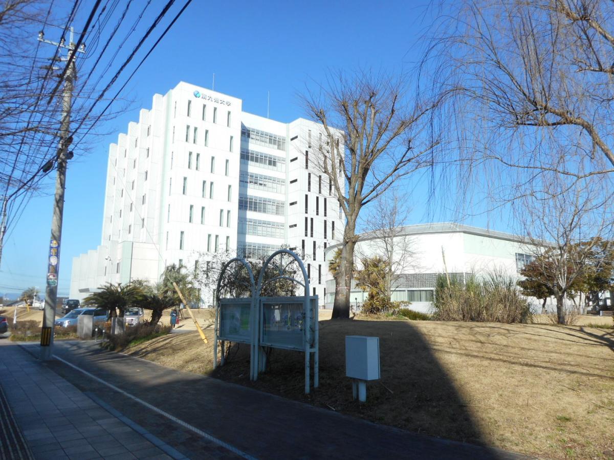 九州 大学 南