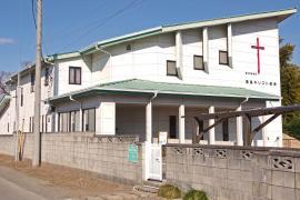 尾島キリスト教会