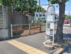 「折本橋」バス停留所