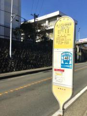 「井ノ口小学校前」バス停留所