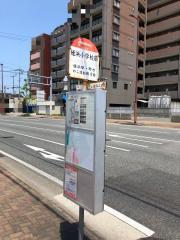 「姪浜小学校前」バス停留所