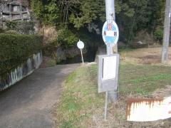 「長岩」バス停留所