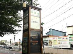 「青葉園」バス停留所