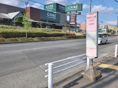 「まちだテクノパーク前」バス停留所