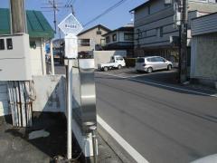 「藤井医院前」バス停留所