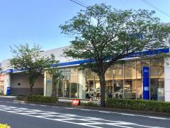 ネッツトヨタ神奈川ウエインズ平塚桜ヶ丘店