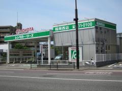 トヨタレンタリース福岡福岡西店