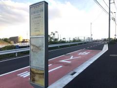 「羽沢横浜国大駅前」バス停留所