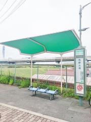 「高野大橋」バス停留所