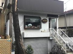(株)城南堂古美術店