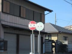 「大草(小牧市)」バス停留所