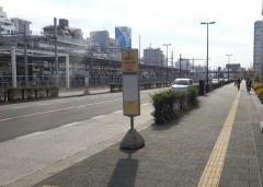 「辻堂駅北口」バス停留所